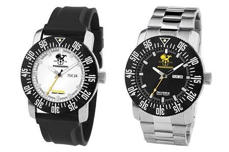 ポセイドン腕時計2