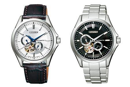 シチズン腕時計2
