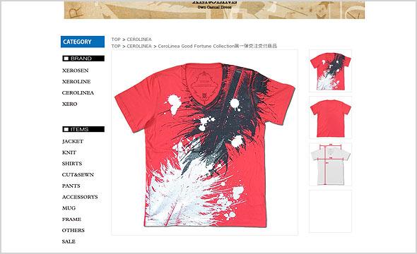福山雅治Tシャツ