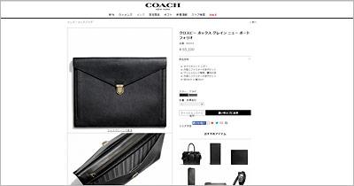 コーチ-クラッチバッグ