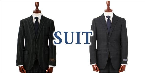 20代後半スーツ