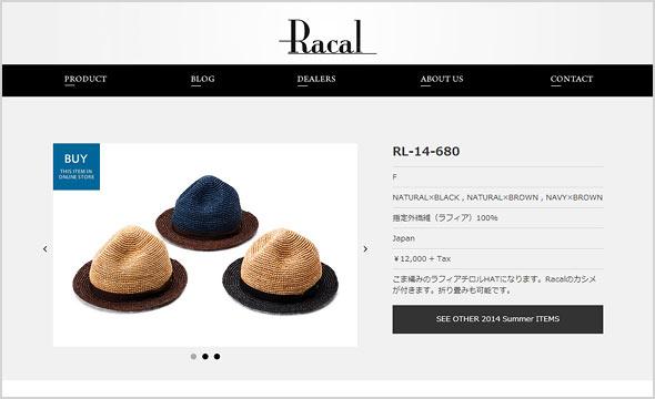 ラカル麦わら帽子