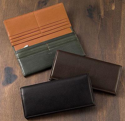 キプリス財布1
