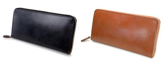 ガンゾ財布1