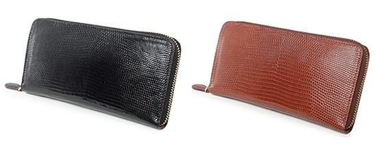 ガンゾ財布2