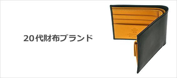 mensbrand.rash.jp