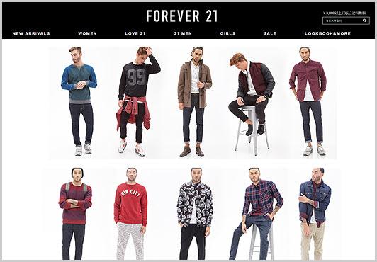 e2e2a3c630b5 安いメンズ服ならココ! ファストファッションの人気ブランド