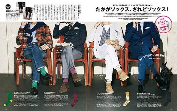 025890b59ea5f 男性】靴下・ホーズの人気ブランドランキング30選【プレゼントにも ...