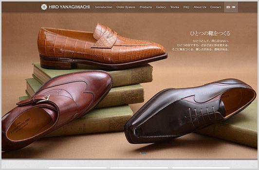 「ドレスシューズは時代を超えて残った機能美の結晶」そう答えた職人柳町の靴ブランド。