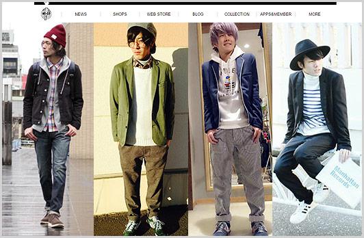 東京で服が安い場所はどこ?都内の激安 ...