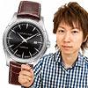 大学生腕時計