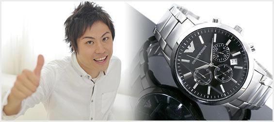 大学生彼氏腕時計