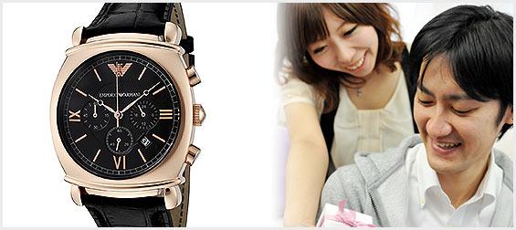 男性腕時計プレゼント