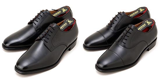 スコッチグレイン紳士靴1