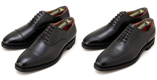 スコッチグレイン紳士靴2