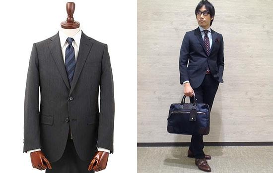 スーツカンパニー新社会人スーツ2
