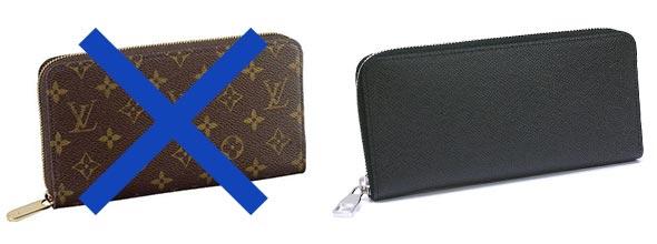 女子ウケ財布