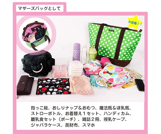 【ハンナフラ】BIGトートバッグ(カモフラージュ)2