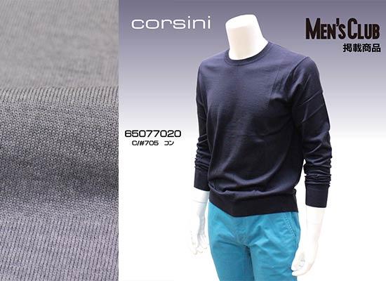 コルシーニ1