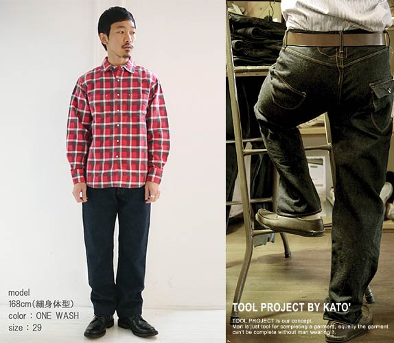 KATO-Back-Flap-Pocket-Straight-Denim-Pants