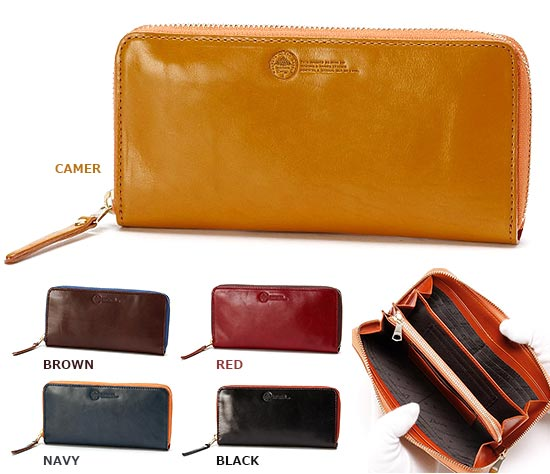 ダコタ財布1