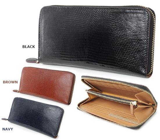 ガンゾ-財布3
