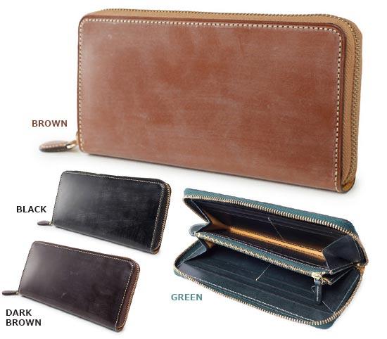 ガンゾ-財布2