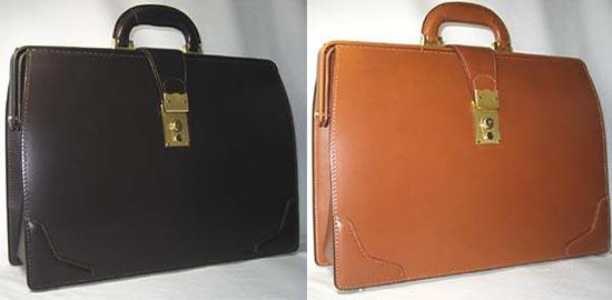 大峡製鞄1158
