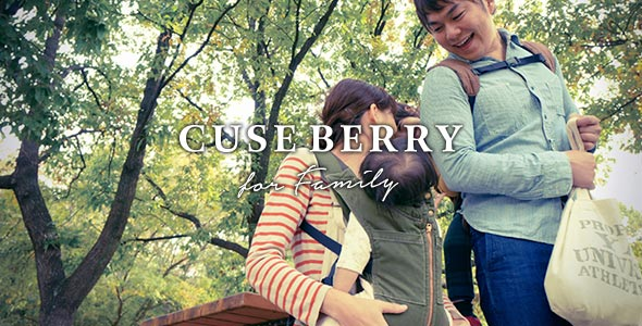 cuseberry