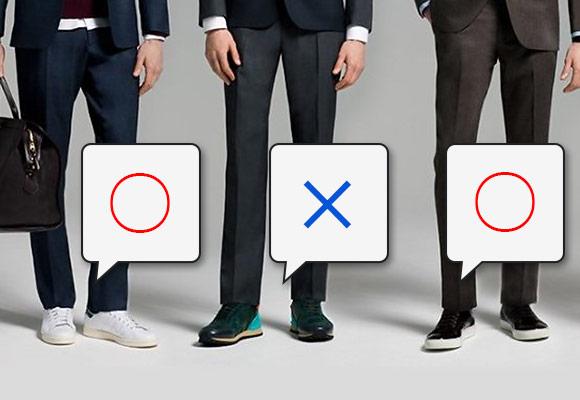 ビジネススーツ スニーカー