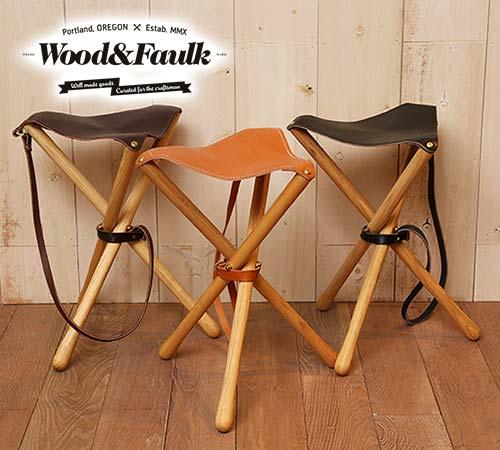 woodandfaluk