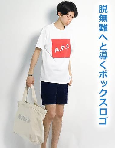 APC Tシャツ1