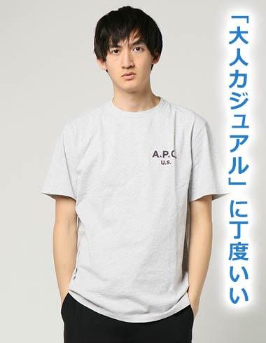 APC Tシャツ2