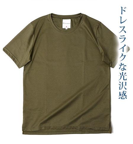アールイーTシャツ