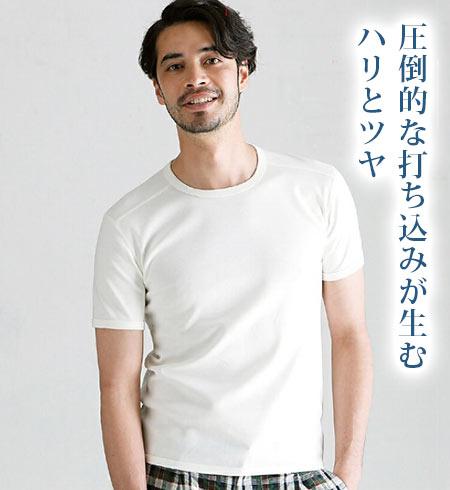 アールイーTシャツ1
