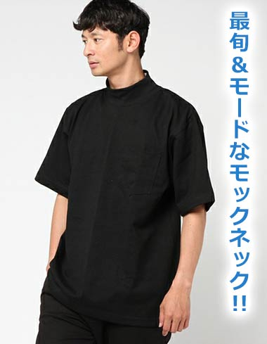 CAMBER Tシャツ1
