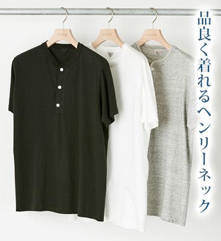 フィルメランジェTシャツ