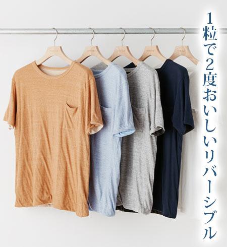 フィルメランジェTシャツ1