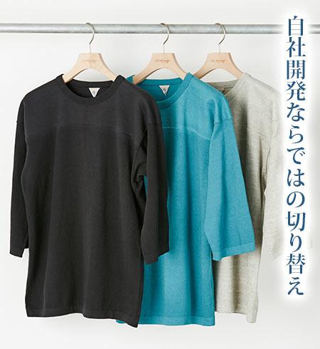 フィルメランジェTシャツ2