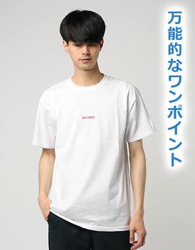 フルーツ・オブ・ザ・ルームTシャツ1