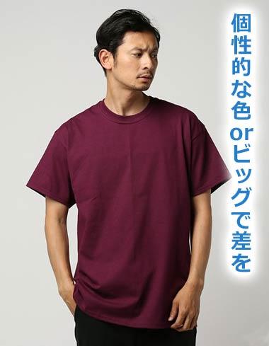 GILDANTシャツ