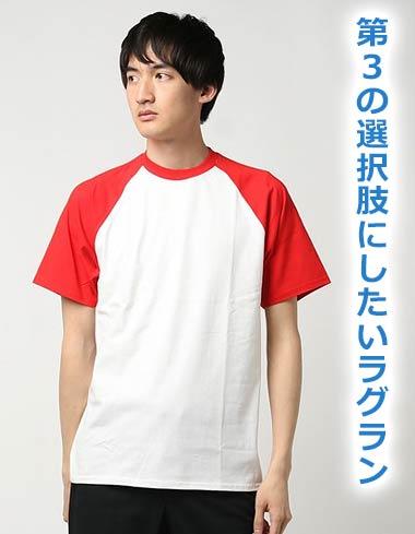 GILDANTシャツ2