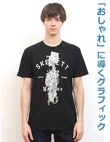 グラニフTシャツ