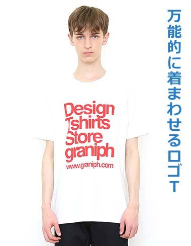 グラニフTシャツ1