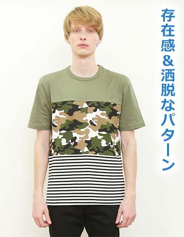グラニフTシャツ2