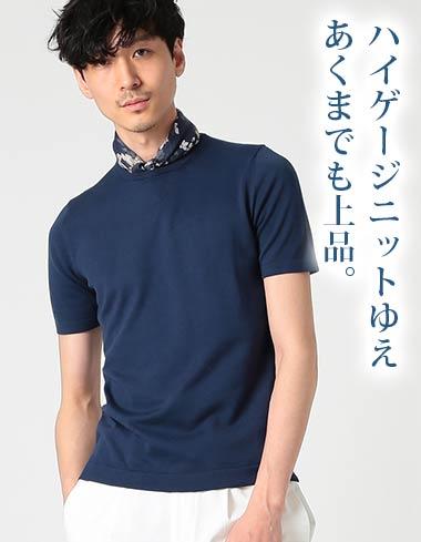 グランサッソTシャツ