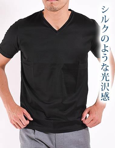グランサッソTシャツ1