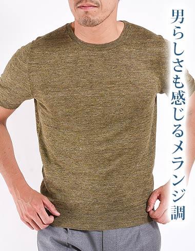 グランサッソTシャツ2