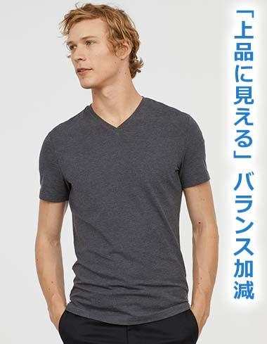 H&M Tシャツ1