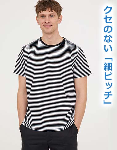 H&M Tシャツ2